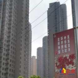 汉阳区 王家湾 十里景秀 2室2厅1卫2阳台 87㎡