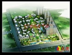 武汉国际(服务外包)企业公园一期
