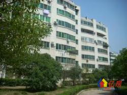 武汉经开 体育中心周边 宁康园 3室2厅2卫 120㎡