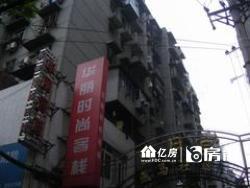 台北四村三房出售