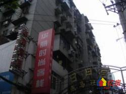 江岸区 台北香港路 台北四村 3室1厅1卫 103㎡