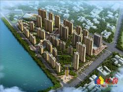 新长江香榭澜溪