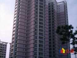 江汉区 汉口火车站 东方名都 3室2厅1卫 114㎡