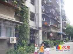 江汉区 杨汊湖 浩海小区2栋4单元701顶层复式楼 4室2厅2卫 156.65㎡