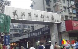 江汉区 杨汊湖 红光小区 2室1厅1卫 71㎡