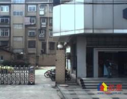 江汉区 王家墩东 嘉鑫大厦 4室2厅1卫 149㎡