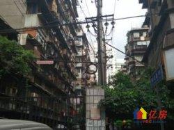 江岸区 台北香港路 模范新村 3室2厅1卫 105.39㎡
