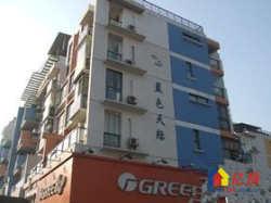 江汉区 杨汊湖 蓝色天际 3室2厅2卫  138㎡