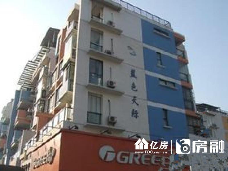 蓝色天际 3房2厅2卫,武汉江汉区杨汊湖新华下路197号二手房3室 - 亿房网