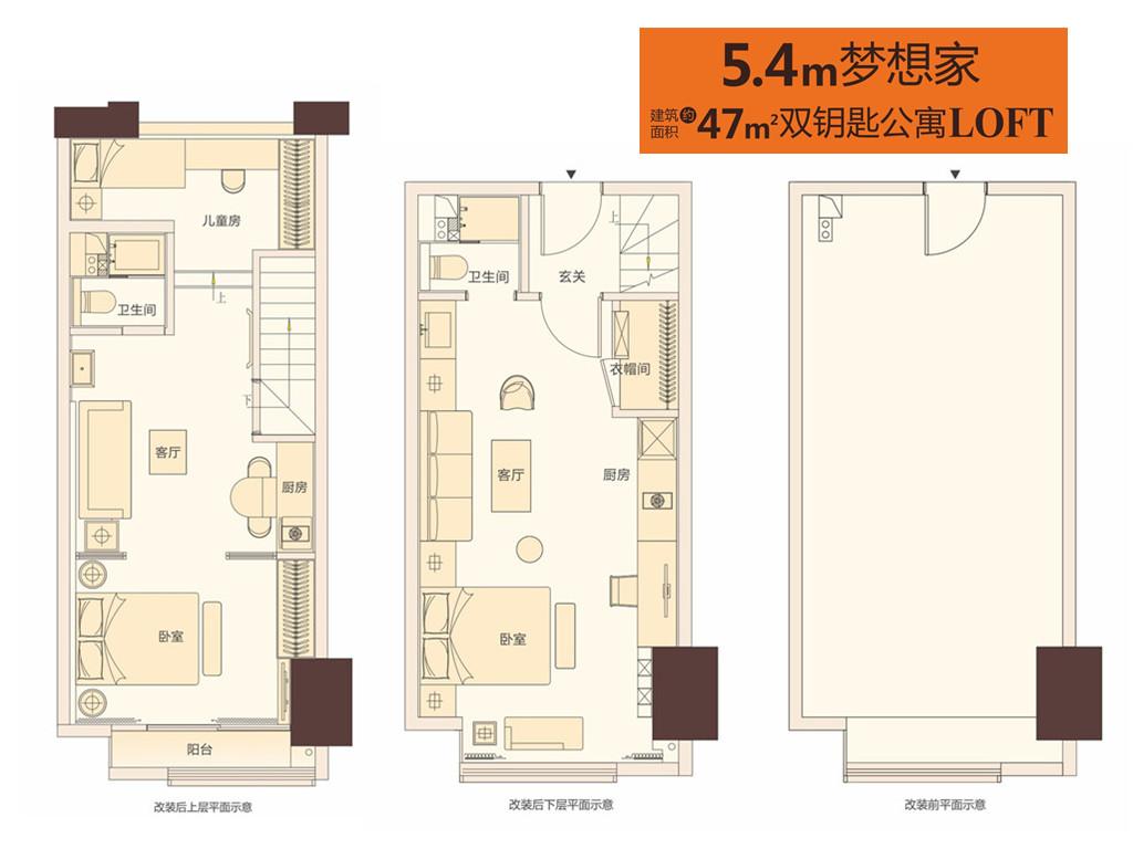10号楼47平户型