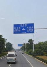 远洋世界3期悦璟湾