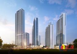 武昌内环 楚河汉街万达广场 改善型高端品质住宅 新房直售