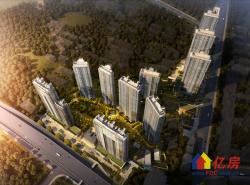 武昌二环保利大都会 精装三房南湖之滨 看南湖品质住宅