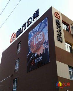 魔方公寓东湖店