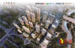武汉高铁CBD,均价1.3万的loft,5号线地铁口,有优惠