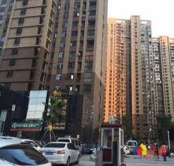 江汉区 杨汊湖 福星惠誉福星城南区 2室2厅1卫  81㎡
