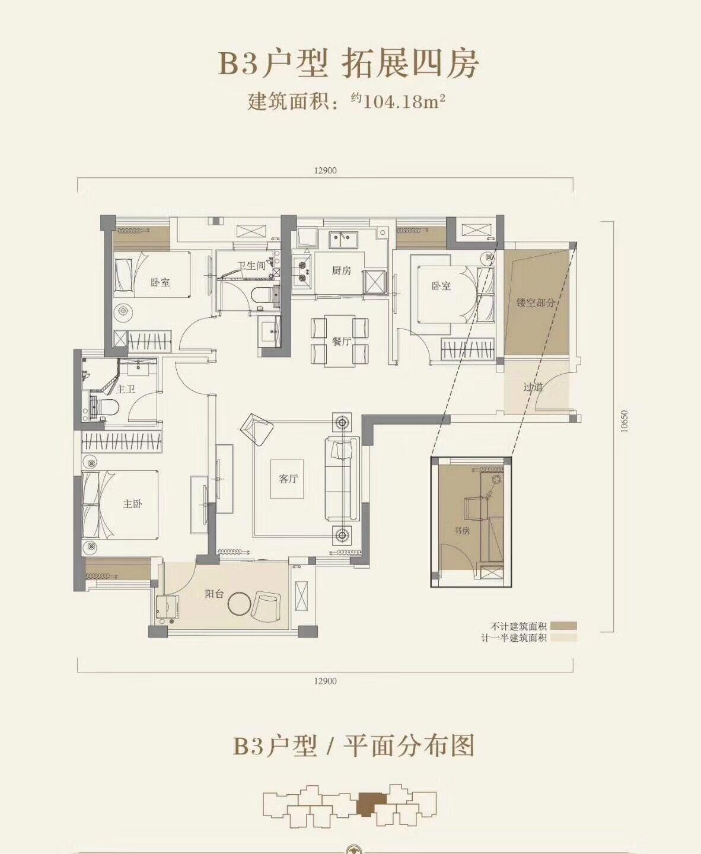 3号楼-B3-104