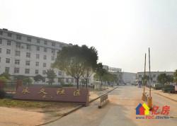 武汉经开 沌口 永久社区 3室2厅2卫 121.85㎡
