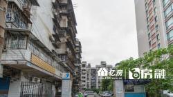 武汉硚口公园后面 老小区 待拆迁 小面积 总价 少 看房方便 电话联系!