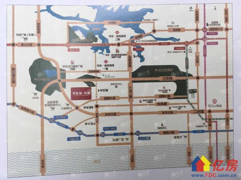 二环少有的有天然气有阳台 地铁旁小面积复试房 2室1厅1卫  43㎡,武汉硚口区古田硚口区园博大道与长丰大道交汇处(宜家旁)二手房2室 - 亿房网