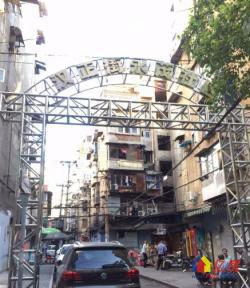 汉正街永茂社区