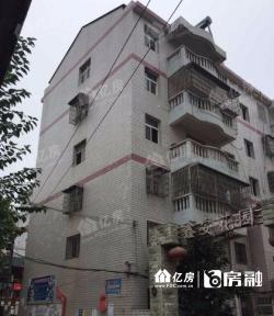 鑫安花园 136.25平 毛坯 3房 55万