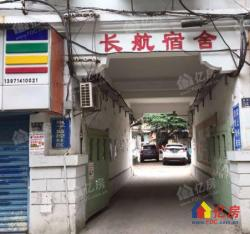 长航宿舍(芦沟桥路)