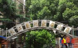 长江委刘家庙小区二手房出售江岸二七路二...