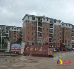 龙湖社区南区