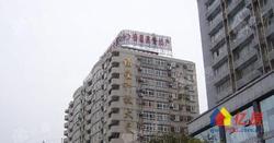 江汉区 王家墩中央商务区 福星科技大厦 3室2厅2卫 143.3㎡