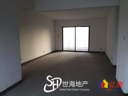 [优选]华润置地凤凰城二期 带暖气 纯毛坯5房 满2年急售