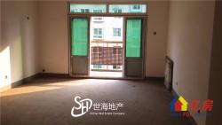 [珍惜平台 发布优选真房源]蓝湾俊园 小区中心中间楼层 毛坯3房 满2年