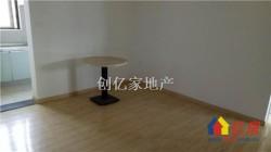 (出售)武昌徐东团结大道爱家皇家公馆精品两房两厅一卫