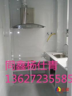 青城国际3室2厅1/18,100㎡中装190万