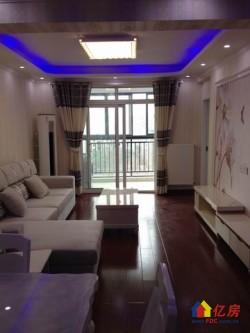 汉和蕙苑电梯房 精装修 8楼 二室二厅 南北 全套家具家电 暖气 直接入住