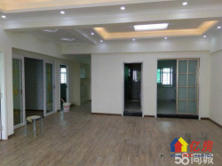 香港路精装电梯房 老证 均价16300 随时看房