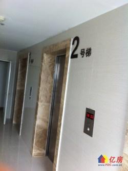 江汉区 复兴村片 福星惠誉福星城 3室2厅2卫 130㎡