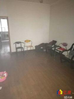 江汉区长江日报路【雷丹妮】黄金楼层标准两居室出售!随时看房!