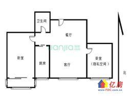 紫润明园南区两室一厅精装拎包入住.