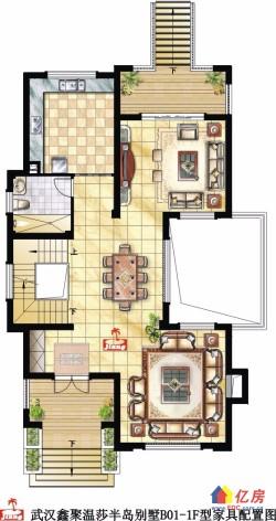 全围绕式私家花园送半地下室,知音湖畔独栋墅区