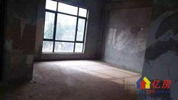 汉南碧桂园双拼别墅245平、毛坯证满五年、送大露台、花园200平!