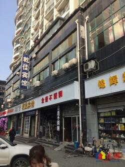 汉正街多福路口对面二楼商网门面出售