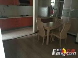 新华家园二期三房出售,对口大兴路小学,看房方便