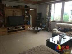 江南公寓南区南北通透三房,小区唯一在卖的,好房不等人