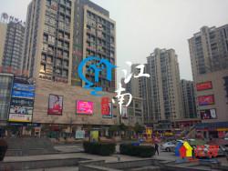 黄陂广场HUANG金商铺30-300平任君优选 价值才是硬道理!