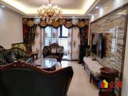 徐东大街 都市经典 精装电梯3房 通透 稀缺 低于市场价10万 急售