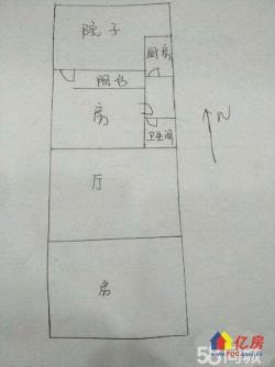 亿家李登松推荐 一楼带30平院子 小区中间 南北通透 老证 随时看
