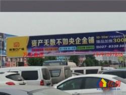 吴家山舵落口大市场央企开发包租15年商铺