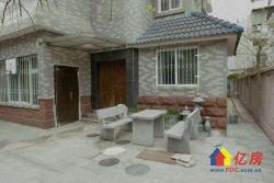 东湖路 独栋别墅 满5年 带60㎡露台 带80㎡院子 急售