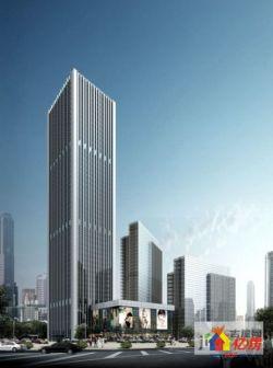 香港路地铁口浙商国际大厦甲级写字楼出售